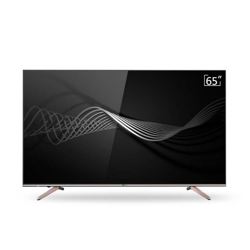 金士顿康佳kktv U65 65英寸4K超高清安卓智能网络平板led液晶电视机6070 4k超