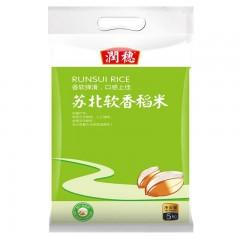 帮宝适润穗苏北软香稻米5kg 香软弹滑 苏北大米 苏软香 口感上层 洁白纤长 香糯可口