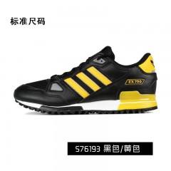 阿迪达斯男鞋ZX750三叶草zx700跑